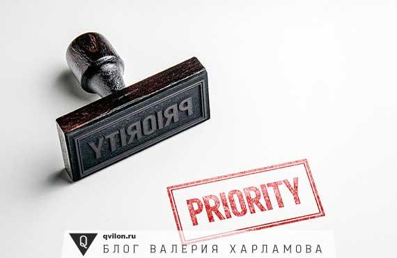 prioritet3