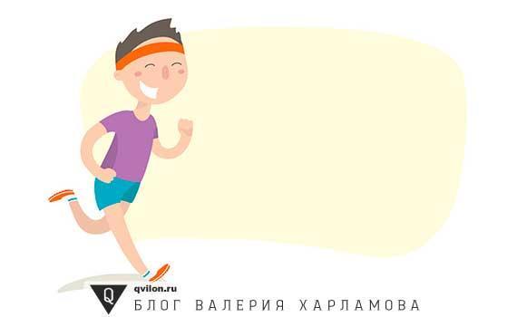 человек бежит на зарядке