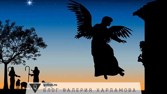 ангел говорит с человеком