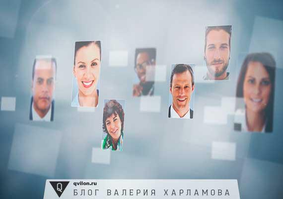 разные лица людей