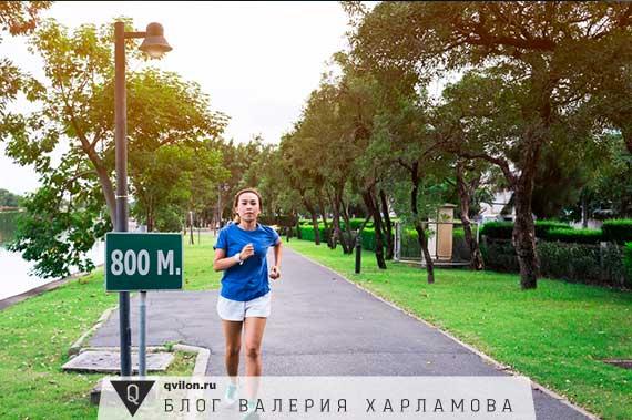 девушка совершает пробежку