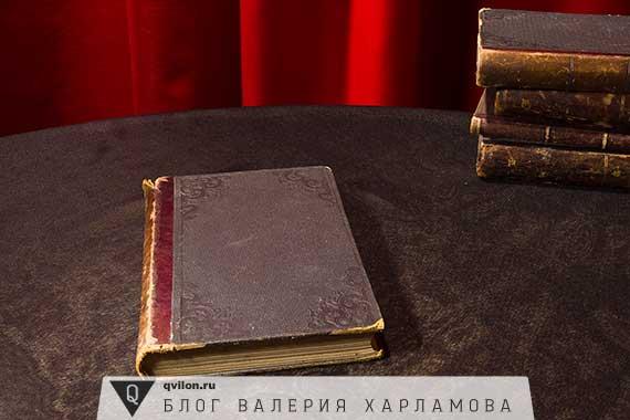старые книги лежат на столе
