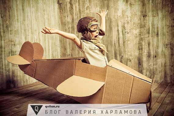 ребенок играет в пилота