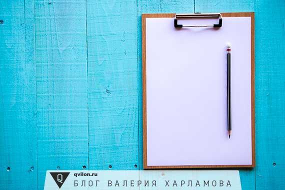планшет с карандашем