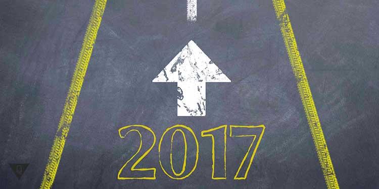 2017 мчится к цели по асфальту