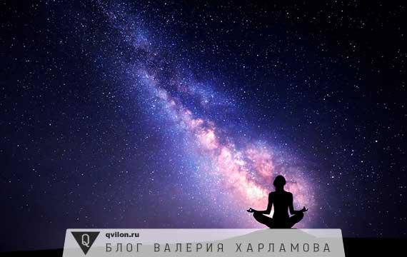 человек медитирует ночью