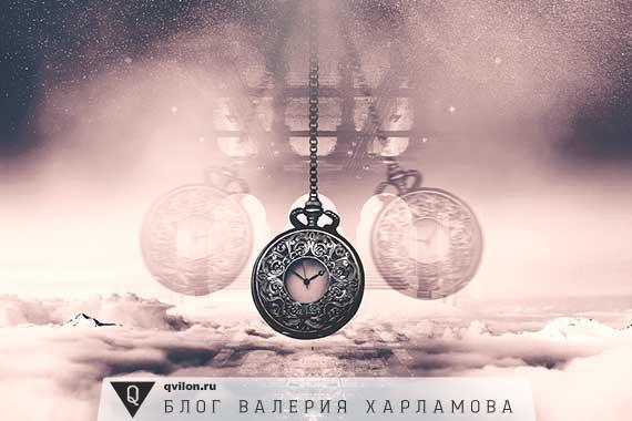 часы-маятник