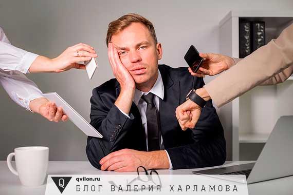 человек устал от активной мозговой деятельности