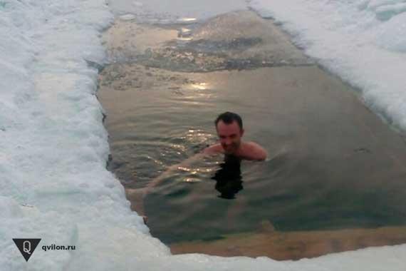 я купаюсь в проруби