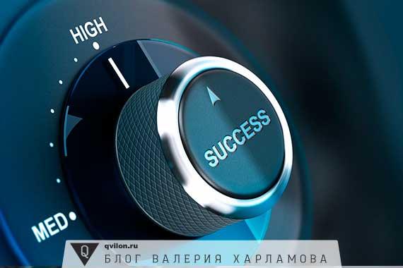регулятор на котором написано успех