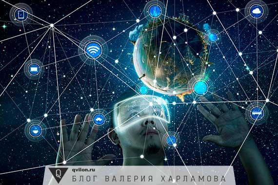 человек видит космос