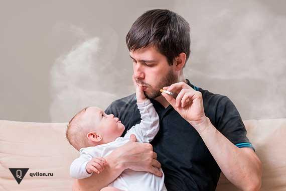 папа курит при ребенке