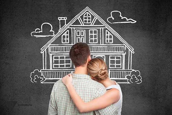 девушка и парень стоят перед нарисованным домом