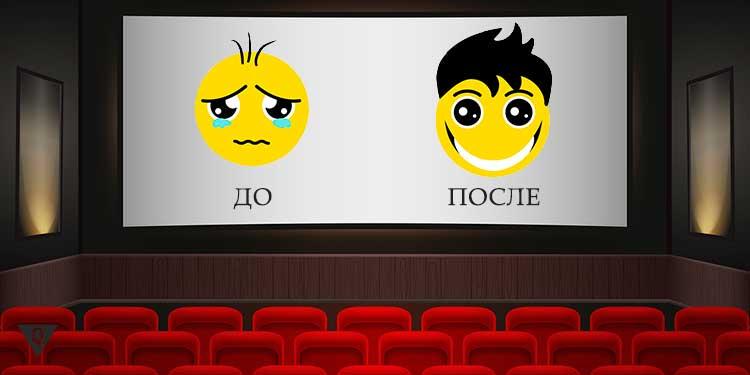 на экране кинотеатра 2 смайла