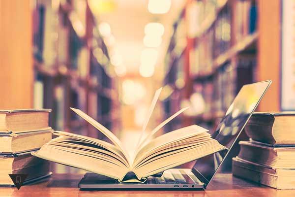 библиотека с книгами