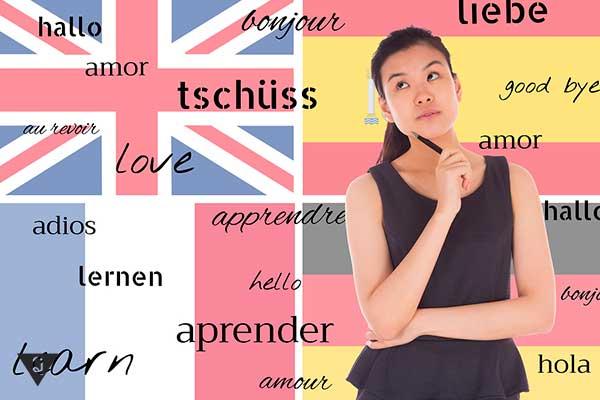 Мышление и речь на разных языках