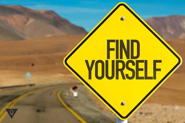 Надпись: найди себя
