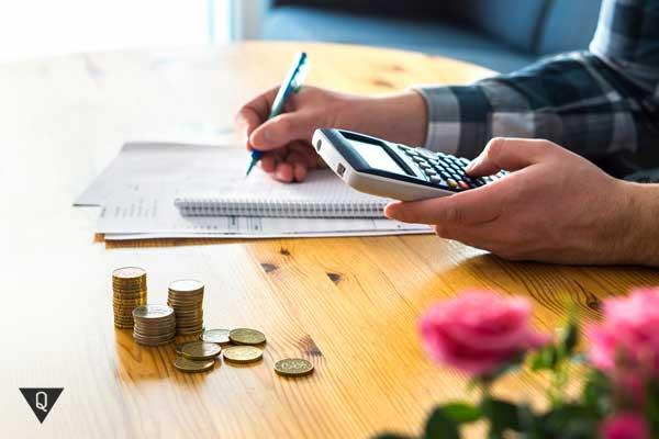 Ведение семейного бюджета