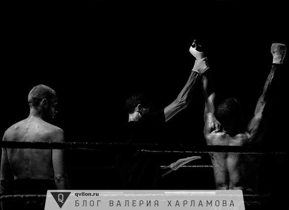 победитель в боксе