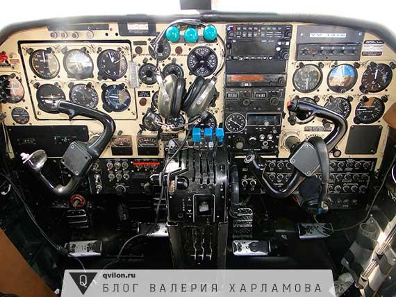 рычаги в самолете