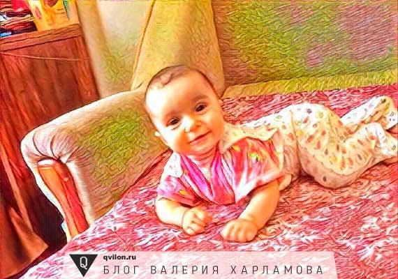 софия моя дочь