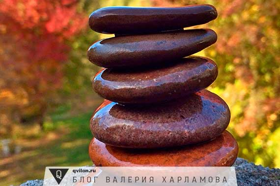 камни медитации