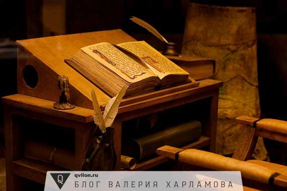 винтажная книга и стол