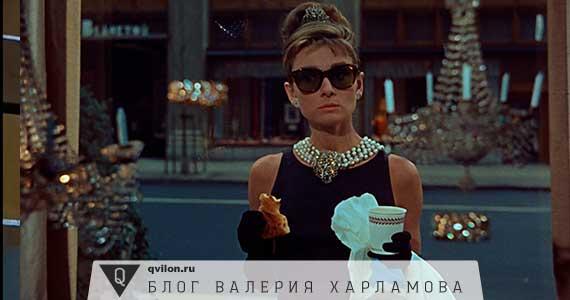 фильм завтрак у тиффани