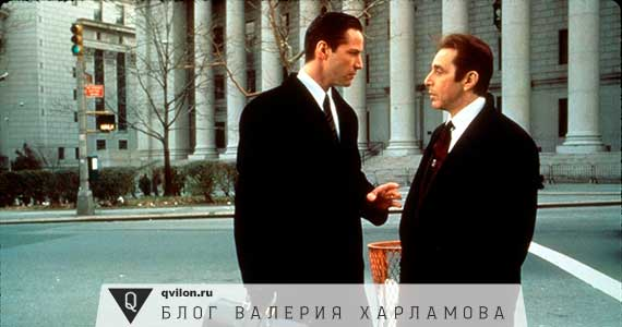 advokat-diavola