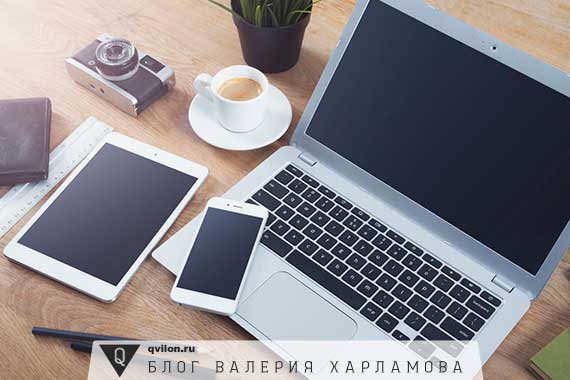 компьютер планшет и телефон