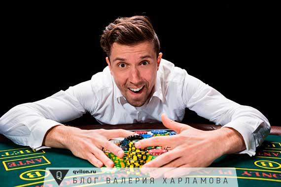 азартный игрок