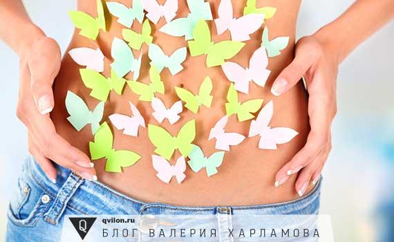 бабочки на животе