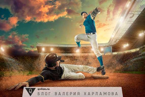 бейсболл