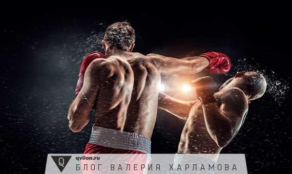 боксер бьет другого боксера