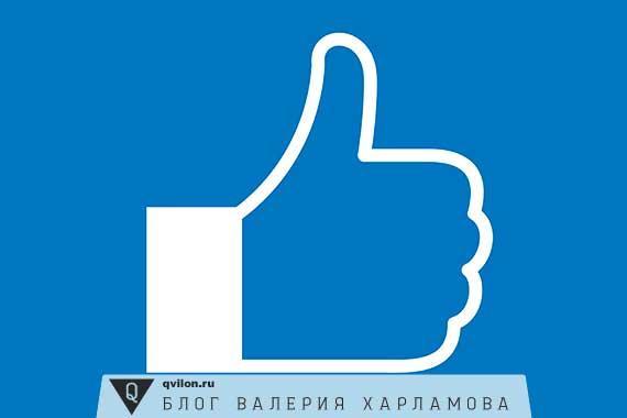 большой палец вверх на синем фоне