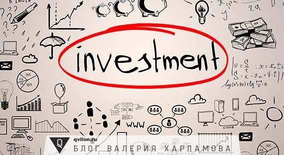 инструменты инвестиции