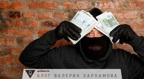 человек в черном держит деньги