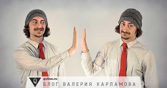 2 одинаковых мужчины