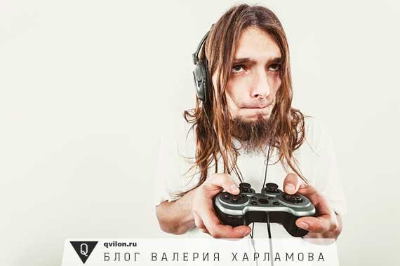 мужчина переиграл в компьютерные игры