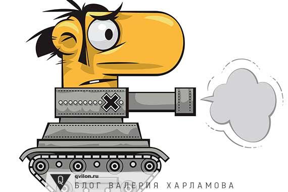 карикатура игрока в танки