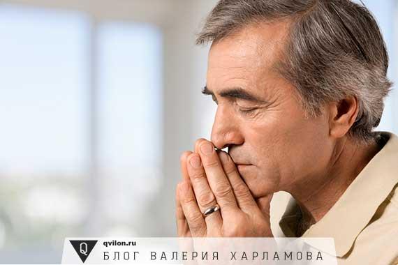 старый мужчина молится