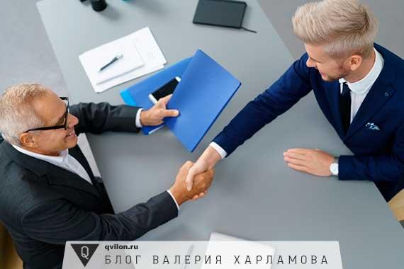 рукопожатие 2х мужчин