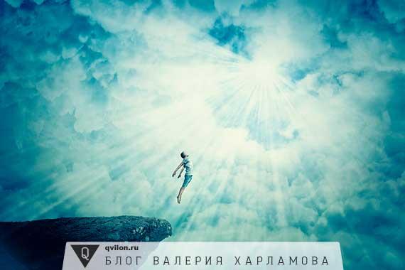 девушка взлетает в небо