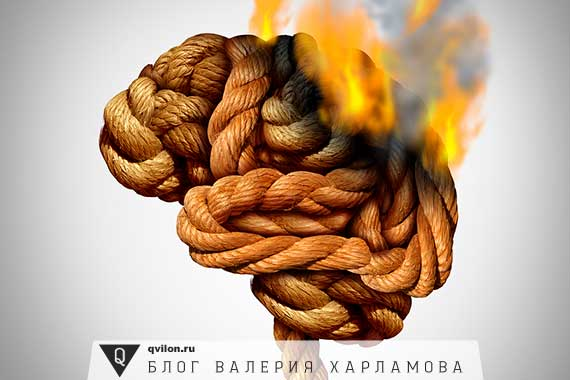 мозг из веревки кипит