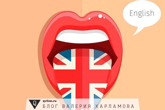 английский язык с красными губами