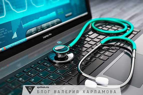 статоскоп лежит на ноутбуке