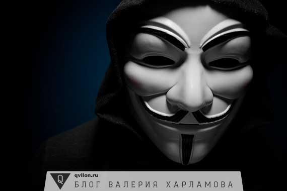 белая маска на черном фоне