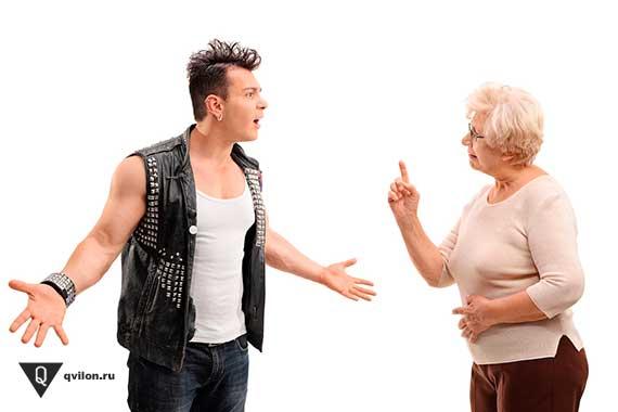 панк ругается с бабушкой