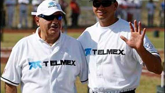Карлос Слим Элу на бейсболе