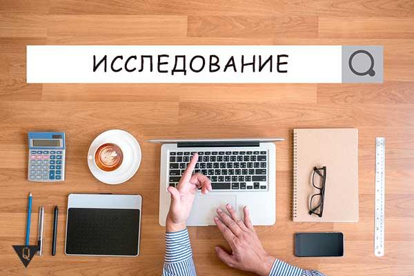 строка поиска на фоне офисных принадлежностей